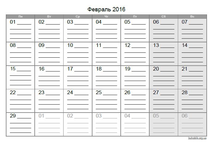 Именины виктора по православному календарю в 2017 году