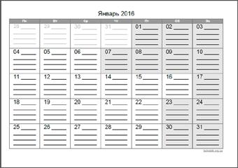 Лунный календарь стерлитамак на сегодня