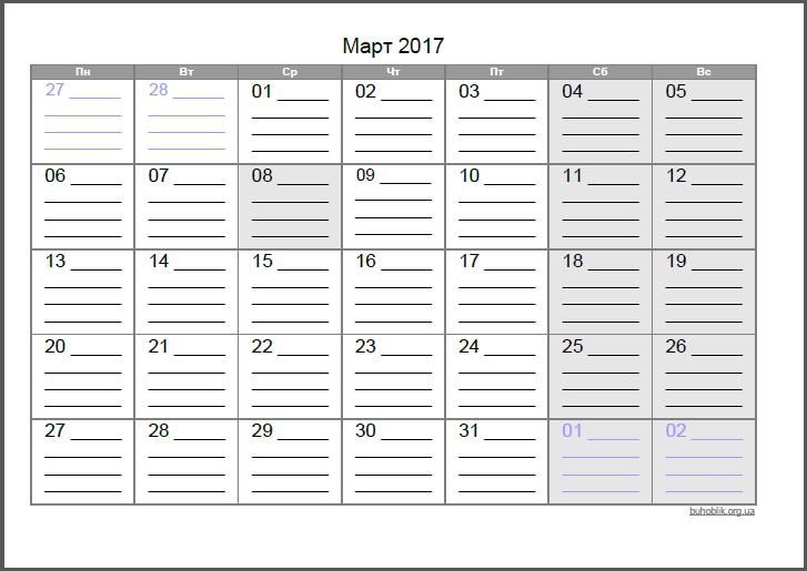 Россия перешла на юлианский календарь в