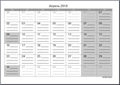 Miui виджет календаря