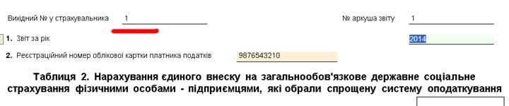 dodatok5-010-720
